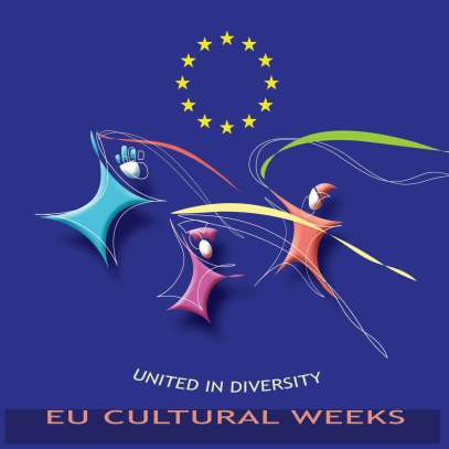 3rd European Union Cultural Week in India (Logo 2007)