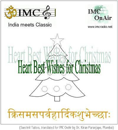 heart-best-wishes-for-christmas-logo-2008-1