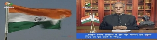 26th-Republic-Day-2013-Speech-to-the-Nation-600