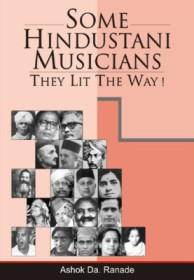 some-hindustani-musicians-they-lit-the-way-400x400-imad7s8ujatfajga