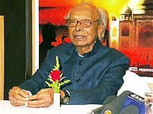 Naushad Ali Wahid Ali in 2005 (Source: Wikipedia.org)