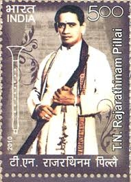 T.N. Rajarathinam Pillai