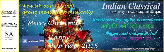 FB-Group-Indian-Classicas-15000-members-Xmas-2014-mit-Logo-560-178