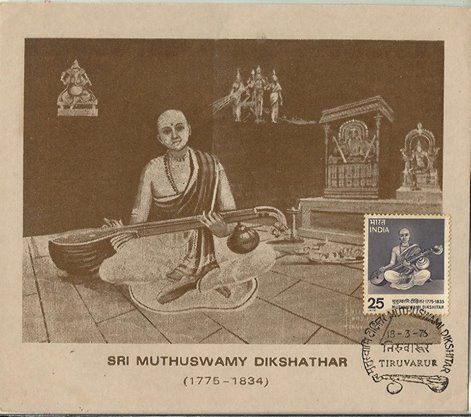 Muthuswami Dikshitar (March 24, 1775 – October 21, 1835)